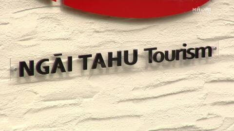 Video for Ancestral names unveiled on Ngāti Tahu Tourism Jet boats