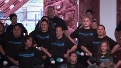 Video for Ngāti Whakaue - Whakanuia, 8 Ūpoko 5