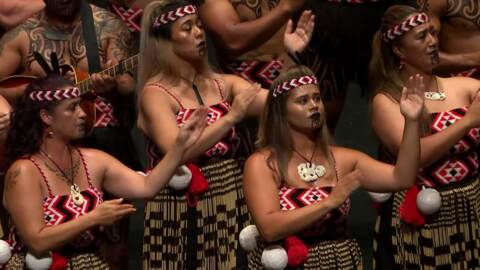 Video for 2020 Kapa Haka Regionals, Te Waka Huia, Full Bracket