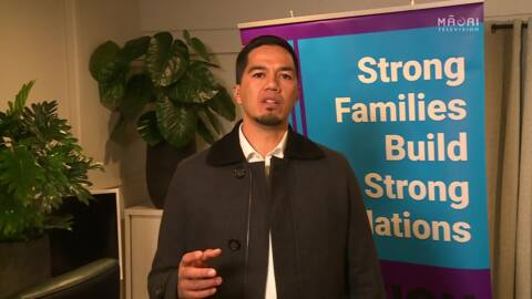 Video for Hannah Tamaki launches political campaign for 2020 election
