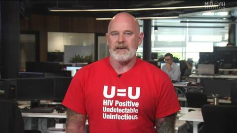 Video for Call to get rid of fear of HIV