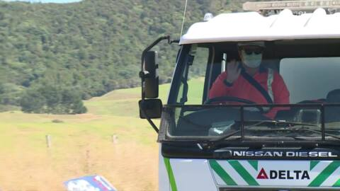 Video for Te Whānau a Apanui increases Tairāwhiti security measures
