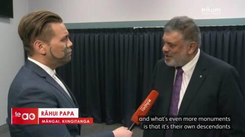 Video for Emerging Māori Artist Bodie Friend wins the Kīngi Tuheitia Portraiture Award