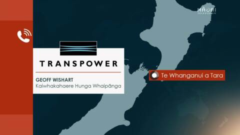 Video for Power outage in Northland