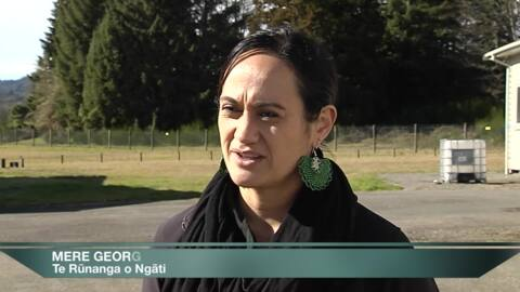 Video for Cell phone access brings world to Minginui