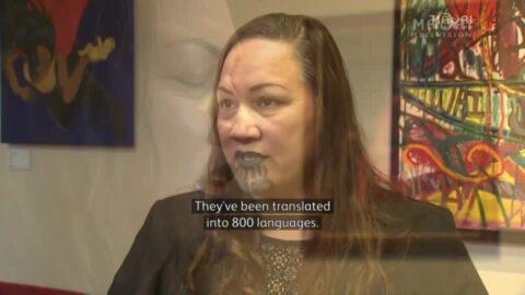 Video for He pukapuka karakia reo Māori o te hāhi Baha'i hōu