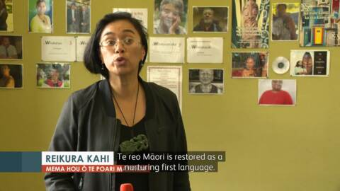 Video for Reikura Kahi appointed to Te Mātāwai
