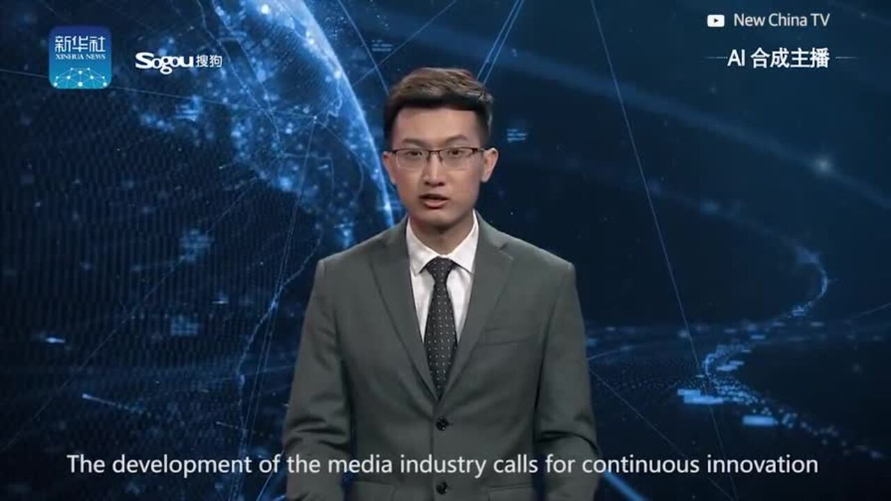 The artificial intelligence newsreader was unveiled during a world internet conference in Wuzhen, China on Wednesday.