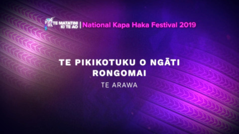 Video for Te Matatini ki te Ao 2019, Episode 17