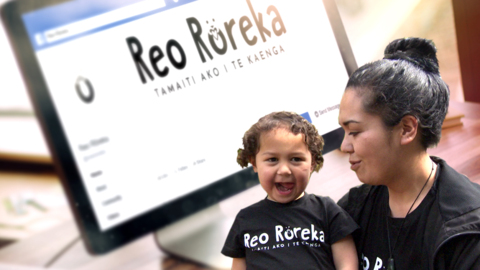 Video for Reo Rōreka help for parents to nurture te reo Māori in homes