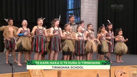 Video for 2021 Kura Tuatahi - Tāmaki, Tirimoana School, Full Bracket