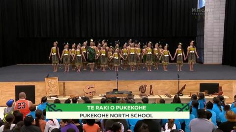 Video for 2021 Kura Tuatahi - Tāmaki, Pukekohe North School - Te Raki o Pukekohe, Full Bracket