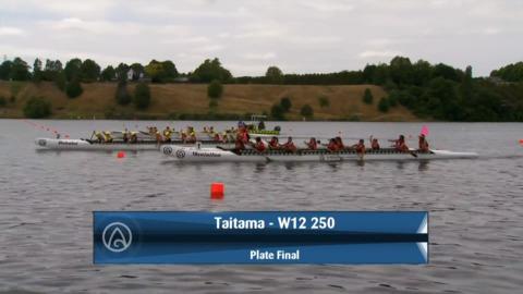 Video for 2020 Waka Ama Sprints - Taitama - W12 250 - Plate Final