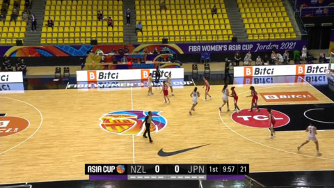 Video for FIBA Women's Asia Cup 2021 - Tall Ferns v Japan