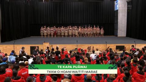 Video for 2021 Kura Tuatahi - Tāmaki, Te KKM o Hoani Waititi Marae - Te Kapa Puāwai, Full Bracket