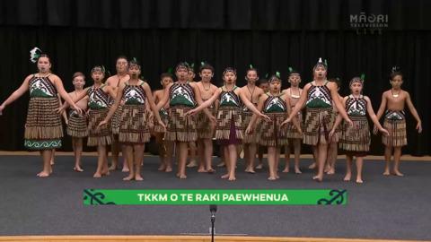 Video for 2021 Kura Tuatahi - Tāmaki, TKKM o Te Raki Paewhenua, Full Bracket