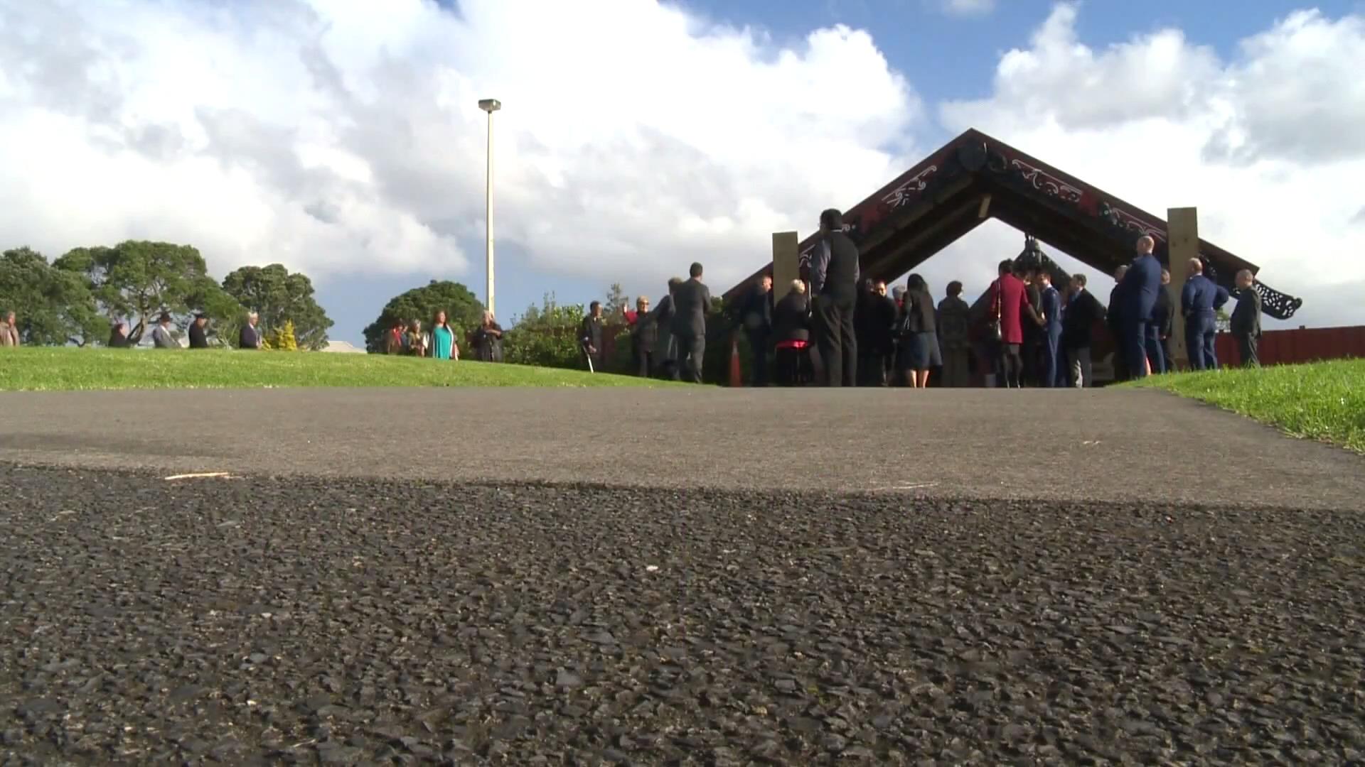 Video for Ngāti Whātua Ōrākei teams up with nib