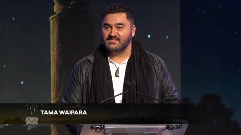Video for Matariki Awards 2019 - Arts and Entertainment Award