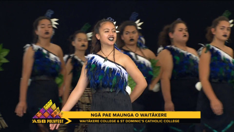 Video for ASB Polyfest 2019, Ūpoko 20