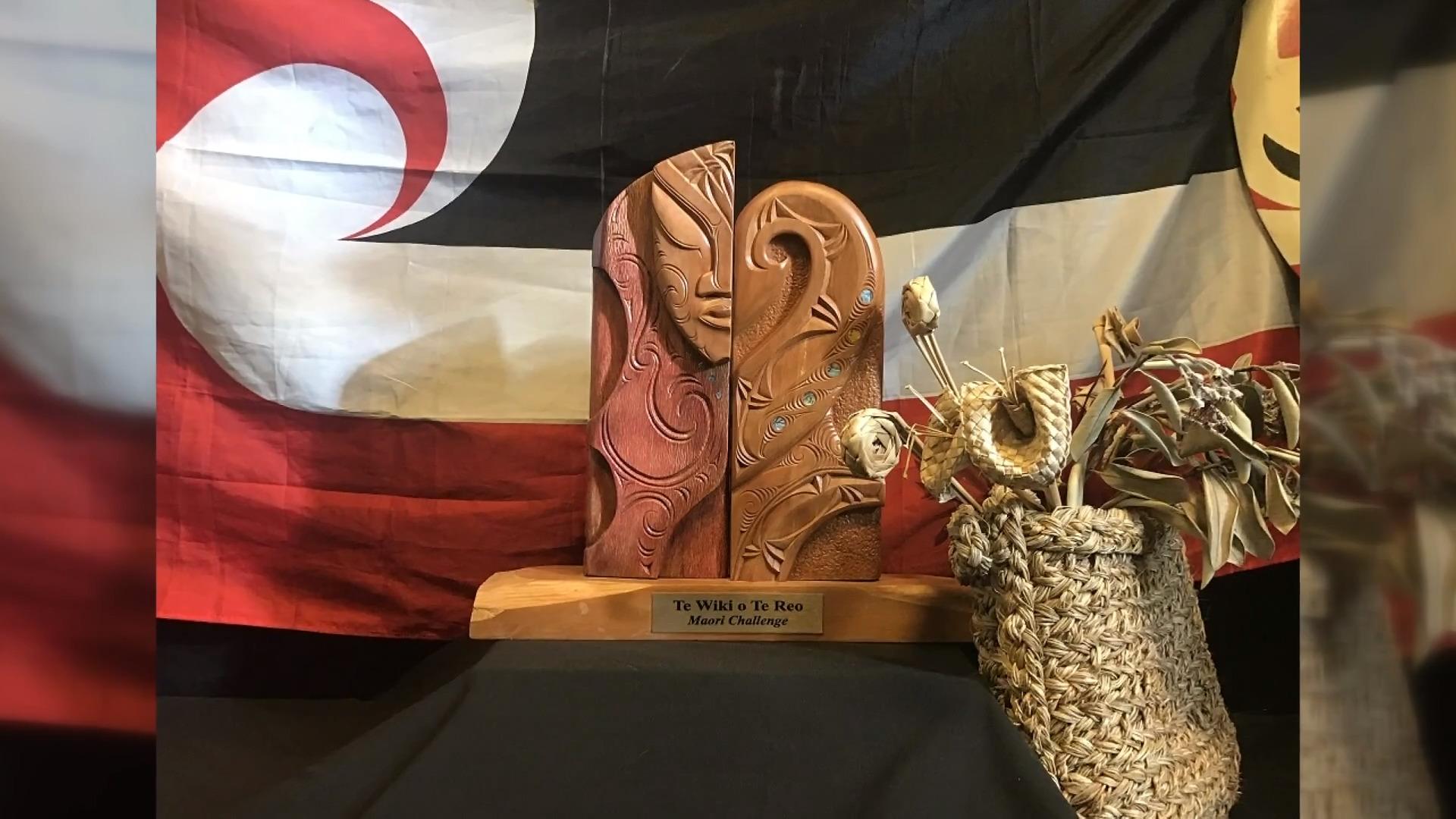 Video for Korowai Manaaki host te reo Māori quiz