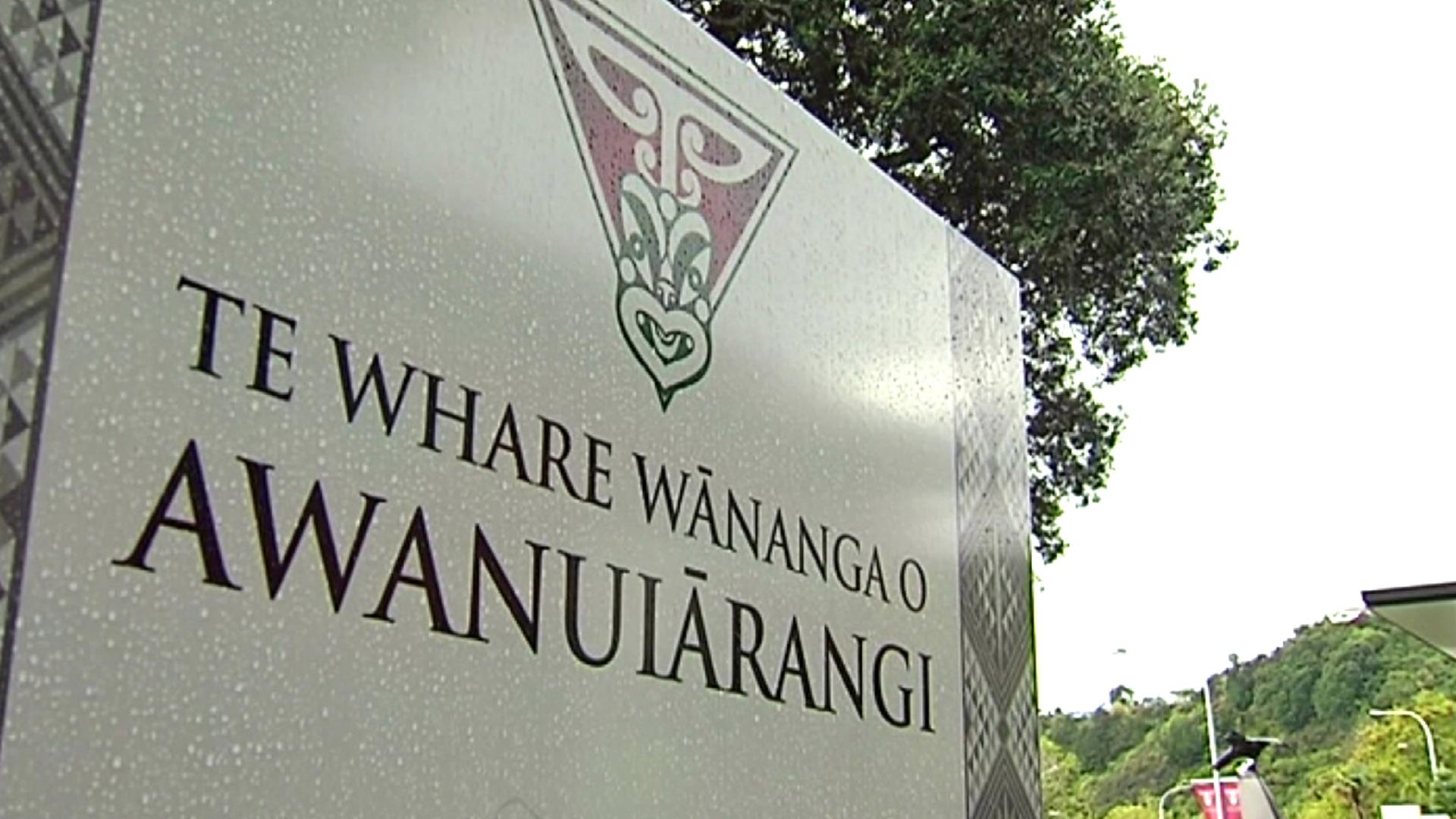 Video for Awanuiārangi launches new reo stategy
