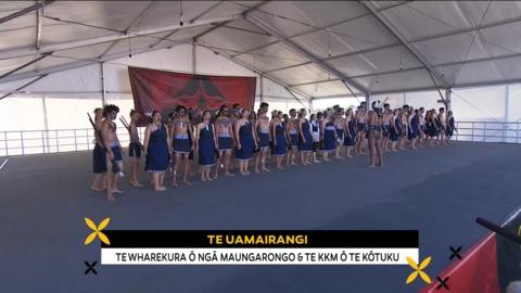 Video for 2021 ASB Polyfest, Te Uamairangi - TKKM o Te Kotuku me Ngā Maungarongo, Full Bracket