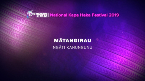 Video for Te Matatini ki te Ao 2019, Ūpoko 5
