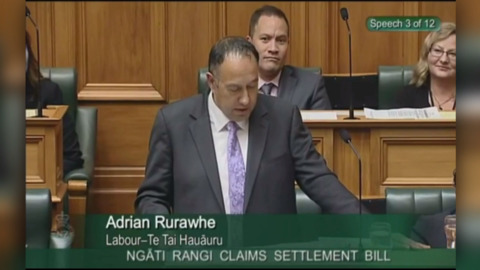 Video for Ngāti Rangi settlement bill passes first reading