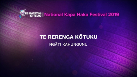 Video for 2019 Te Matatini, Te Rerenga Kōtuku, Full Bracket