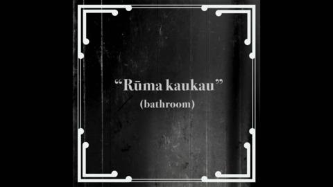 Video for Mahuru Māori 2020: Kupu: Rūma Kaukau