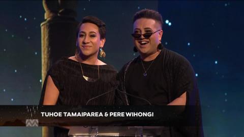 Video for Matariki Awards 2019 - Education Award