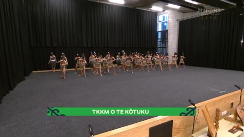 Video for 2021 Kura Tuatahi - Tāmaki, TKKM o Te Kōtuku, Full Bracket